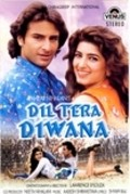 Dil Tera Diwana - movie with Shakti Kapoor.