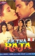 Ek Tha Raja - movie with Shakti Kapoor.
