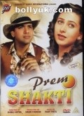 Prem Shakti - movie with Shakti Kapoor.