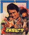 Insaaf - movie with Shakti Kapoor.