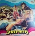 Shapath - movie with Shakti Kapoor.