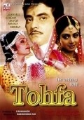 Tohfa - movie with Jeetendra.