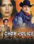 Chor Police - movie with Shakti Kapoor.