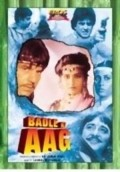 Badle Ki Aag - movie with Jeetendra.