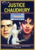 Justice Chaudhury - movie with Jeetendra.