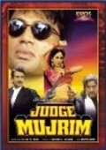 Judge Mujrim - movie with Jeetendra.