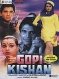 Gopi Kishan is the best movie in Shammi filmography.