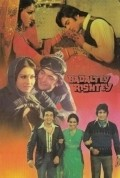 Badaltey Rishtey - movie with Jeetendra.