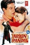 Arjun Pandit - movie with Annu Kapoor.