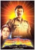 Pratibandh is the best movie in Juhi Chawla filmography.