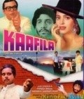 Kaafila - movie with Sadashiv Amrapurkar.
