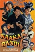Naaka Bandi - movie with Sadashiv Amrapurkar.