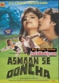 Asmaan Se Ooncha - movie with Jeetendra.
