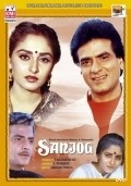 Sanjog - movie with Jeetendra.