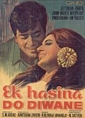 Ek Hasina Do Diwane - movie with Jeetendra.