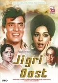 Jigri Dost - movie with Jeetendra.