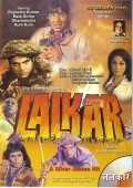 Lalkar (The Challenge) - movie with Dharmendra.