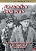 Na kolejich ceka vrah is the best movie in Daniela Kolarova filmography.
