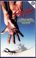 De schorpioen is the best movie in Edwin de Vries filmography.
