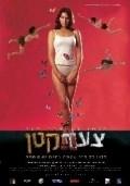 Tza'ad Katan is the best movie in Avi Nesher filmography.