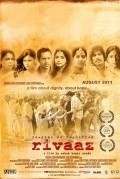 Trapped in Tradition: Rivaaz - movie with Alok Nath.