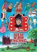 Der var engang is the best movie in Hans W. Petersen filmography.