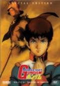 Kido senshi Gandamu II: Ai senshihen is the best movie in Masashi Hirose filmography.