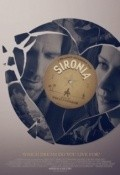 Sironia is the best movie in Tony Hale filmography.