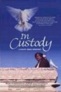 In Custody - movie with Shabana Azmi.