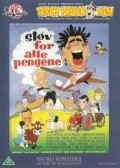 Stov for alle pengene is the best movie in Bodil Udsen filmography.