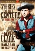 Stories of the Century - movie with Kenneth MacDonald.