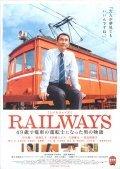 Reiruweizu: 49-sai de densha no untenshi ni natta otoko no monogatari is the best movie in Takahiro Miura filmography.