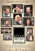Siyah beyaz is the best movie in Tuncel Kurtiz filmography.