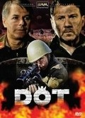Dot is the best movie in A. Suvorov filmography.