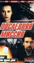 Ostatnia misja is the best movie in Piotr Fronczewski filmography.