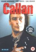 Callan is the best movie in Carl Mohner filmography.