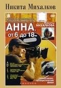 Film Anna: Ot 6 do 18.