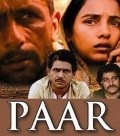 Paar - movie with Shabana Azmi.