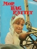 Mor bag rattet - movie with Pouel Kern.