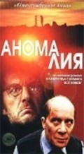 Anomaliya - movie with Juozas Budraitis.