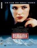 Beresina oder Die letzten Tage der Schweiz is the best movie in Ulrich Noethen filmography.