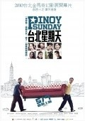Pinoy Sunday is the best movie in Alessandra de Rossi filmography.