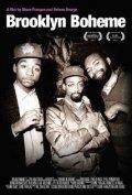 Brooklyn Boheme is the best movie in Chris Rock filmography.