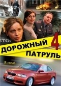 Dorojnyiy patrul 4 is the best movie in Anna Peskova filmography.