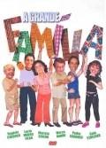 A Grande Familia is the best movie in Pedro Cardoso filmography.