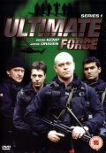 Ultimate Force - movie with Jamie Draven.