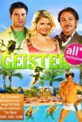 Geister: All Inclusive - movie with Ralph Herforth.