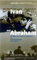Ya - Ivan, tyi - Abram is the best movie in Aleksandr Yakovlev filmography.