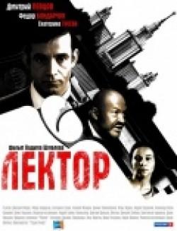 Lektor (serial) is the best movie in Daniil Spivakovsky filmography.