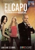 El capo is the best movie in Claudia Lapaco filmography.